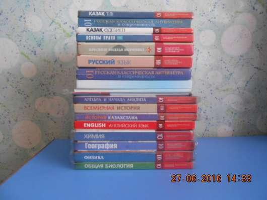 Учебники за 10 класс