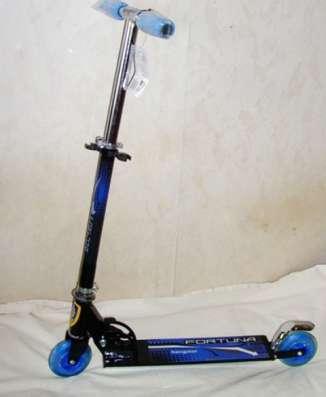 Самокат синий двухколесный, 100 мм, Fortuna Navigator