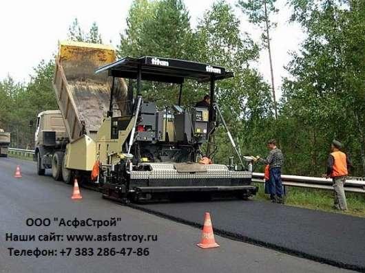 Асфальтирование в Новосибирске Фото 6