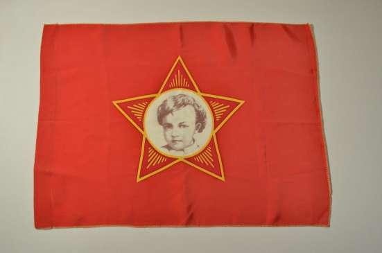Флаг Октябрятский