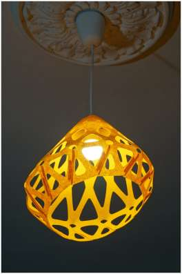 Светильник ZAHA LIGHT подвесной, желтый