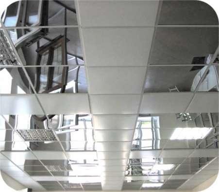 Зеркальные потолки алюминиевые подвесные