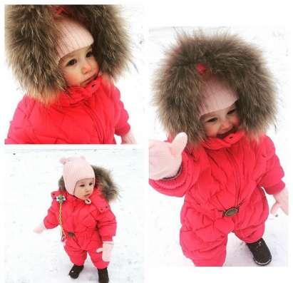 Прозам детские зимние комбинезоны в Ульяновске Фото 2