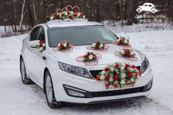 Свадебный кортеж KIA Optima в Орехово-Зуево Фото 4