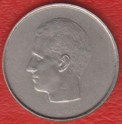 Бельгия 10 франков 1969 г. BELGIQUE