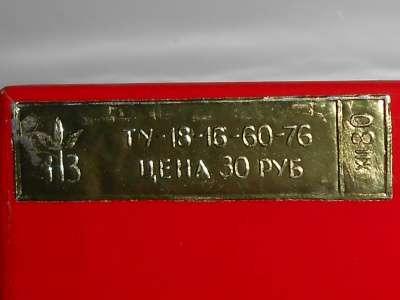 Винтажный парфюмерный набор Олимпиада-80 в Иванове Фото 6