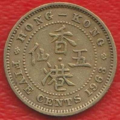 Гонконг 5 центов 1963 г