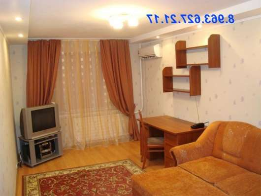 Продам 1-комнатную квартиру в центре