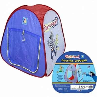 Палатка Ну погоди в сумочке, новая Детская игровая