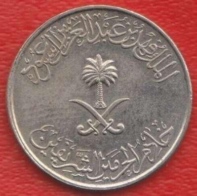 Саудовская Аравия 10 халала 2002 г. 1423 г. хиджры в Орле Фото 1