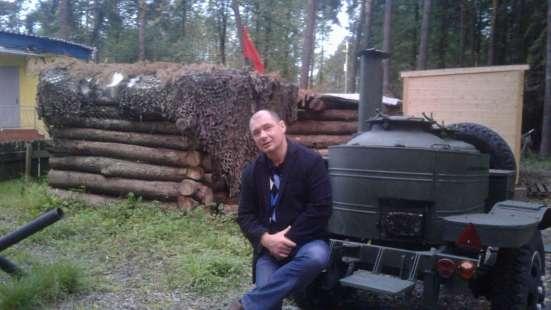 Андрей, 47 лет, хочет познакомиться в Москве Фото 1