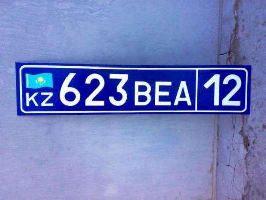 Изготовление дублирующих номеров для ГАЗЕЛЕЙ, КАМАЗ