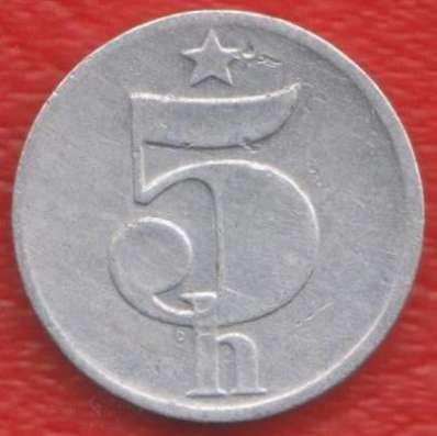 Чехословакия 5 геллеров 1986 г.