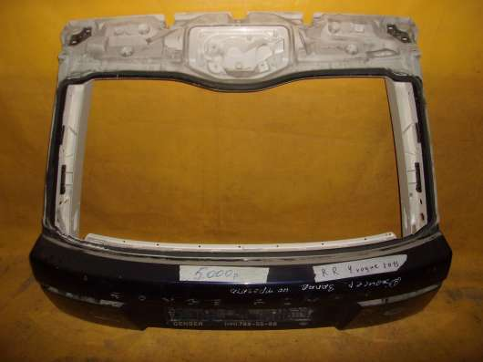 Крышка багажника Land Rover Voque