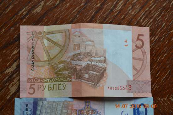 Банкноты Республики Беларусь