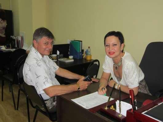Руководитель подразделения(отдела) в Москве Фото 3