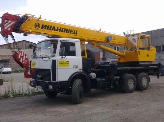 Аренда автокрана 14,16,25,35,50 тонн в Нижнем Тагиле Фото 3