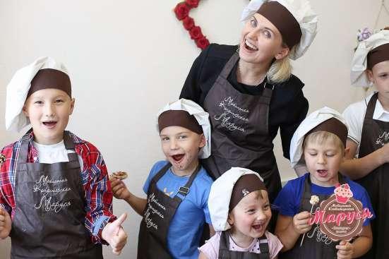 Шоколадный день для детей 30 октября