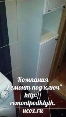Ремонт ванной комнаты и санузла в Екатеринбурге Фото 1