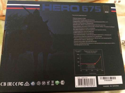 Aero cool hero 676
