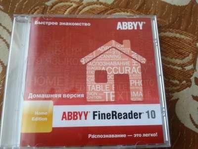 Программа Fine Reader 10