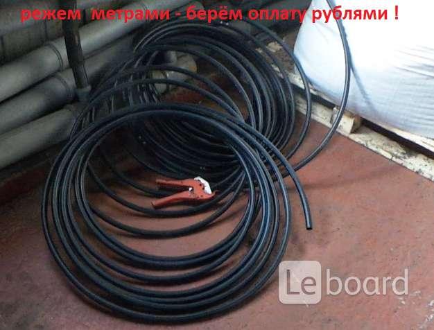 Труба ПНД D20 для водоснабжения