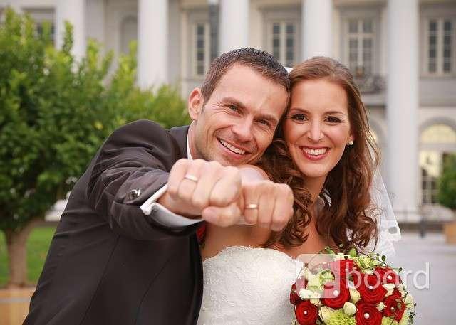 Брак знакомство