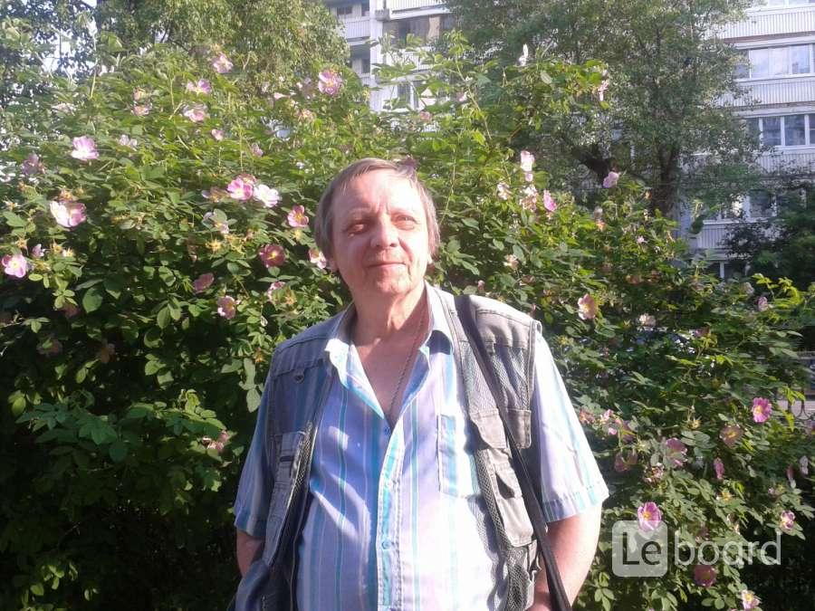 мужчину 60 лет ищу знакомство за
