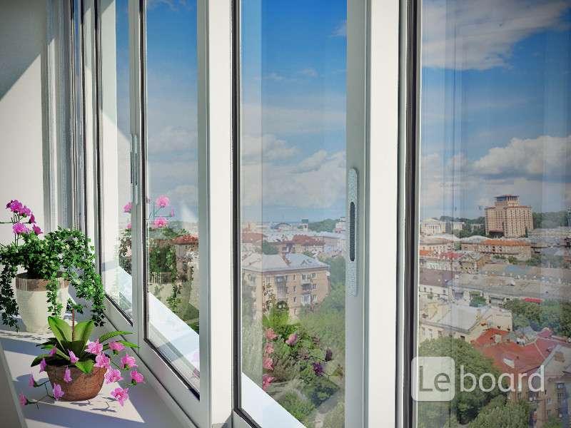 Раздвижные алюминиевые окна на балкон. без предоплаты в бала.