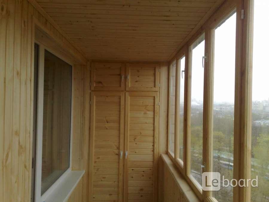 Отделка 6 м балкона деревянной вагонкой в реутове.