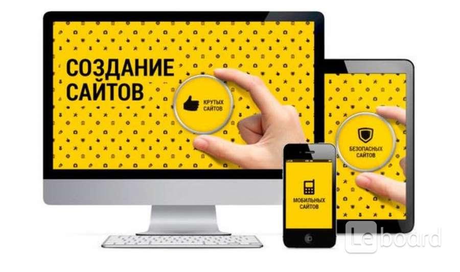 Создание сайтов в армянске сайт компании аэрофлот российские авиалинии
