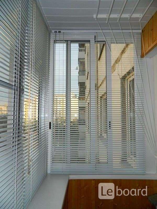 Окна из алюминия для балкона в хрущёвке в москве.
