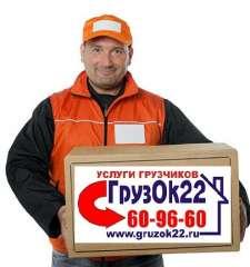 Виталий Сергеевич, фото
